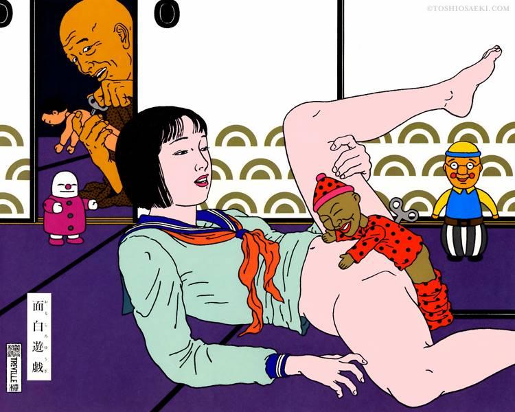 Эротика японский для взрослых смотреть онлайн бесплатно 21 фотография