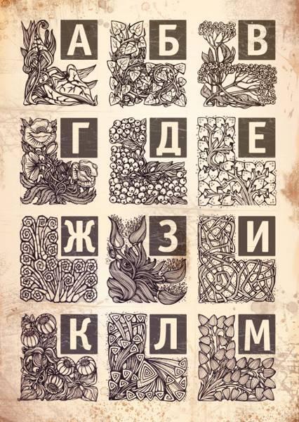 irina-vinnik-13
