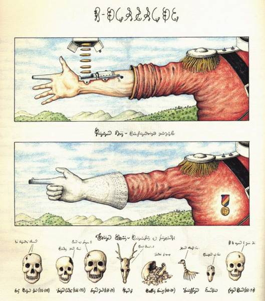 codex-seraphinianus-20