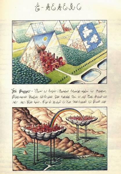 codex-seraphinianus-23