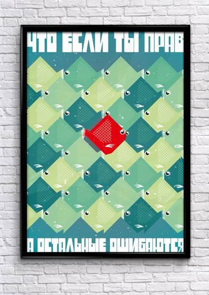 evgeniy-stakheev-01