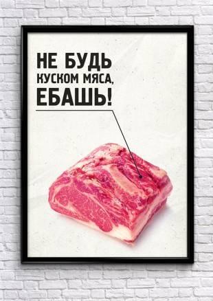 evgeniy-stakheev-06