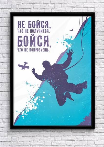 evgeniy-stakheev-08