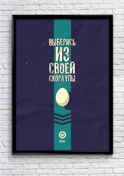 evgeniy-stakheev-09