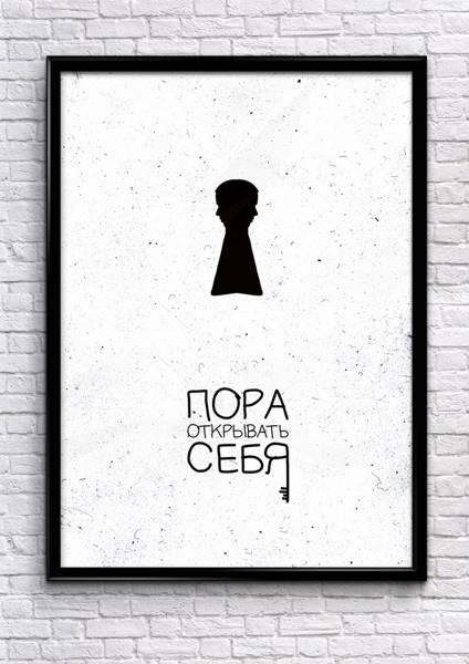 evgeniy-stakheev-15