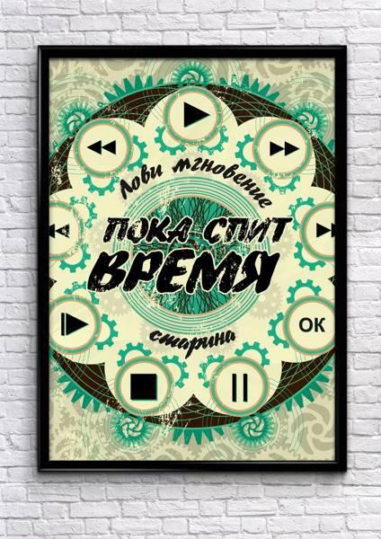 evgeniy-stakheev-16