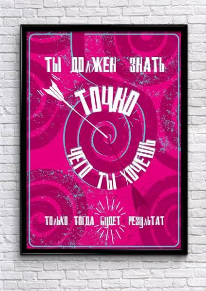 evgeniy-stakheev-19