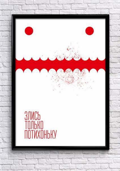 evgeniy-stakheev-24