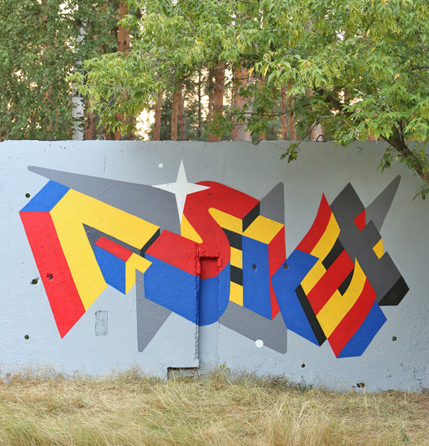 aske-16